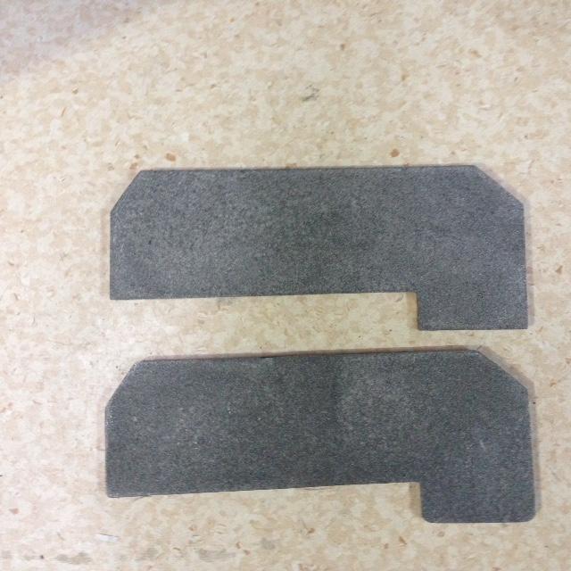Oisin Baffle Protection Plates